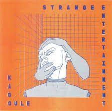 Kagoule's 'Strange Entertainment' is an intriguing listen that gets trippier the deeper you get