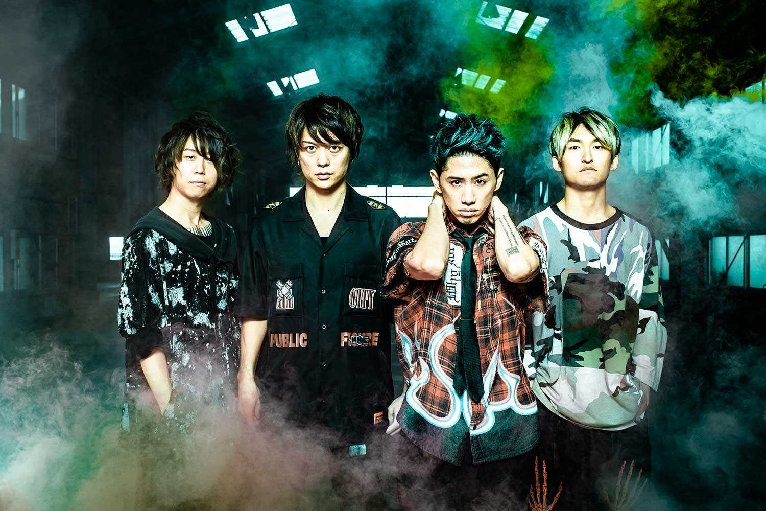 One OK Rock have dropped their new album, 'Eye Of The Storm'