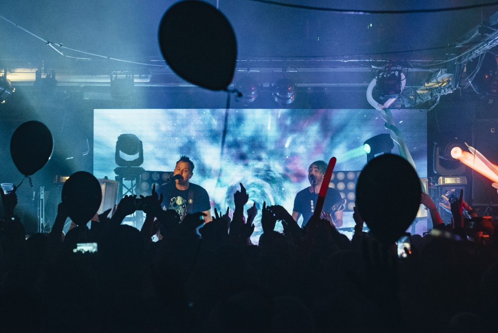 Simple Creatures bubble with excitement at their first London show